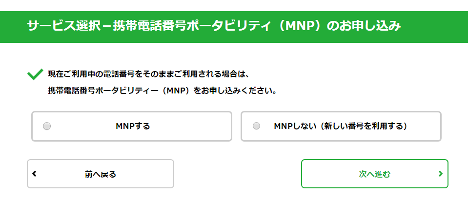 mineo紹介7